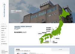 東大阪営業所の募集要項は現在準備中です