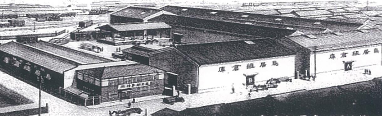 明治29年創業