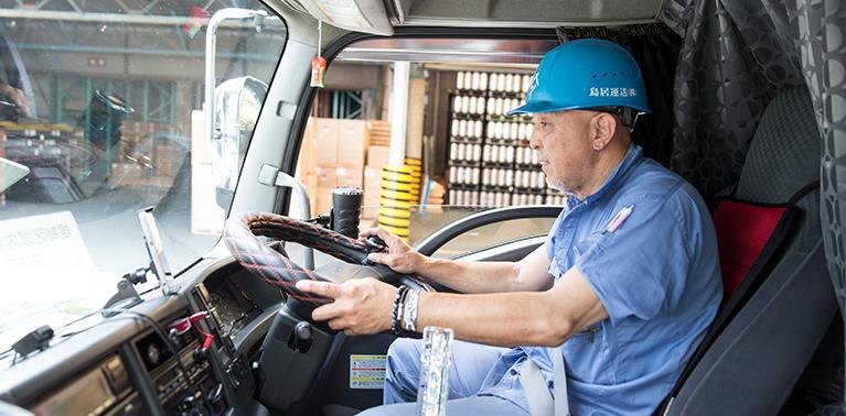 ドライバーを守る安全への取り組み