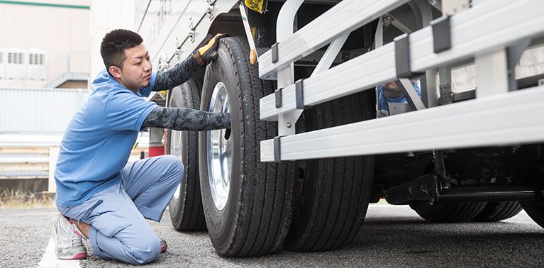 日々の点検・整備で車両の安全を守る